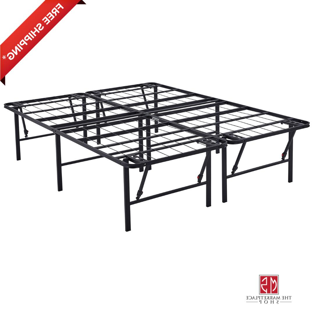 Metal Frame Foldable Rail - Inch King Queen Twin